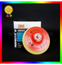 3M Polishing Back-up Pad (125 mm, M14) 09552